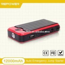 2014 Shenzhen Repower 12V Epower jump starter car emergency kit
