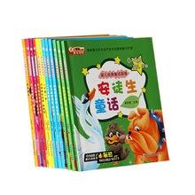 Bulk children print on demand paper books