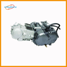 Special cheap high quality of lifan 125cc used motorcycle engines