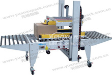 YK-07/07 Semi-Automatic Good Quality Carton/Case Sealing Machine/Sealer