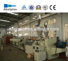 PVC conduit cable making equipment,PVC cable machine