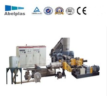 plastic compounding pelletizing machine for PE/PP/PVC/PET
