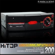 Car Mp3 Player Sd Fm Radio
