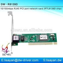 10/100m realtek rtl8139d pci desktop network adapter