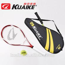 Kuaike professional aluminum graphite tennis racket T72