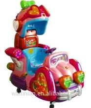 happy e amusement park rides, small amusement rides car rides for sale