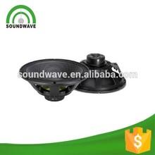 Factory price LF18N401 pa powerful stadium speaker wholesale