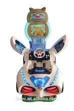 3D Bear Car - Coin Operated Amusement Park Kiddie Ride Swing Rocking Kid Ride Machine