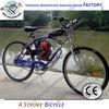 4 tiempos motor de gasolina de juegos de motor del ciclomotor Motor / 49cc bisiklet / bicimotor