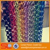 Hook metal chain curtain for interior decoration