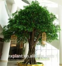 HX-004banyan plastic trees hot sale ficus tree, simulation artificial Banyan tree