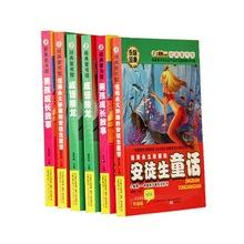 custom comic book printing on demand