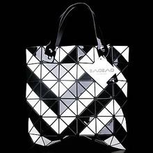 Issey Miyake Ms. Hee Japanese style laser wave packet geometric mosaic women shoulder bag IS01
