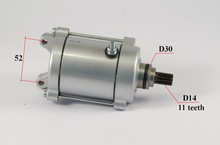motorcycle parts 250cc 11 teech atv starter motor
