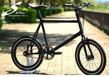 SRAM 2SP mini fixie gear bikes