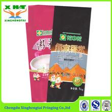 1kg rice packing plastic bag custom rice 1kg bag china manufacturer