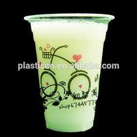 plastic cup/tumbler/clear /7oz/disposable plastic cup