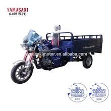 YM150ZH-R4(175cc 200cc 250CC) three wheel gas trike motorcycle Cargo tricycle