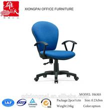 modern popular fabric computer staff office chair H6303