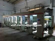 Gravure printing machine/rotogravure press/intaglio printing press/for paper,plastic film,Aluminum foil