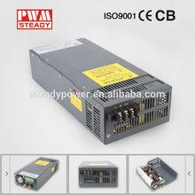 Steady CE approved SCN-1000-12 220v/ 230v 1000w power supply 12v