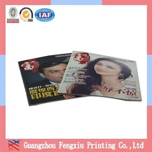 Beautiful Full Color Low Cost Cheap Magazine Printing