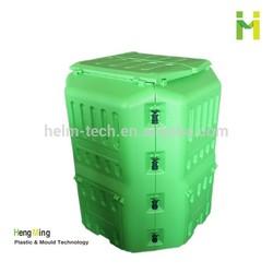480 liter Plastic Large Compost Bin