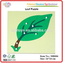 montessori materials wooden leaf in china
