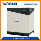 air compressor screw type Power 15KW XLAM20A-J6