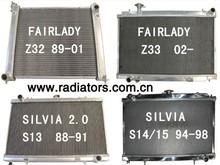For Nissan SKYLINE R31/R32/R33/R34/R35/R37 SILVIA S13/S14 /S15 FAIRLADY Z32/33 Racing Radiator / Aluminum Radiator Car Radiator