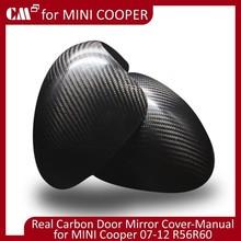 For Mini Cooper R56 Power Driven Model Carbon Fiber Door Mirror Cover