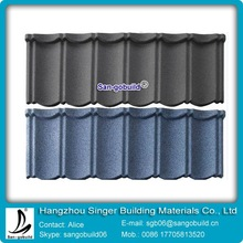 Cheap price blue stone coated metal roof tile/steel roof tile/roof shingle