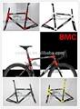 Bmcimpec luce telaio da strada telaio della bicicletta eil manubrio, telaio carbonio telai bici cinesi cinese di carbonio bici da strada fotogrammi