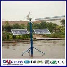 5kw mobile wind turbine with solar power generator