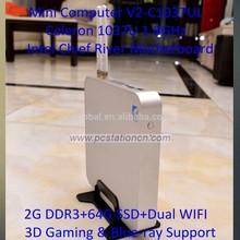 Smart Mini Desktop with Dual LAN Cards Reader USB3.0