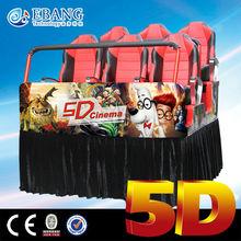 new amusement 2015 hot sale 3d 4d 5d cinema high simulation 5d simulator cinema 7d cinema simulator system