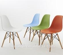 ABS italian design tatami plastic chairs eames chairs AS-117D