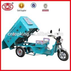338TOPKING three wheeler auto rickshaw for Sanitation008618737468136