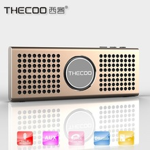 2015 latest new product ultra slim bluetooth portable mini speaker wireless handsfree with tf card and microphone