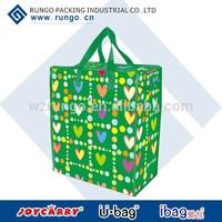 full color printing pp zip-locked shopping bag