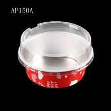 Kalp şeklinde alüminyum yoğurt bardak kapak/folyo bardak/yuvarlak alüminyum folyo kap/atılabilir plastik jöle cup#ap150a