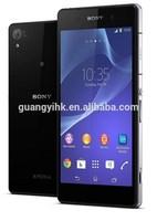Sony Xperia Z2 D6503 Smartphones (New Mobile Phones, 14-Day Mobile Phones & Used Mobile Phones)