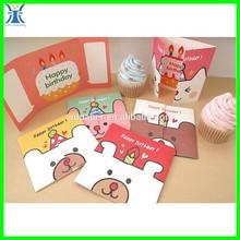 Yiwu 2015 New Arrived wholesale handmade custom printing cute gift design cartoon greeting card