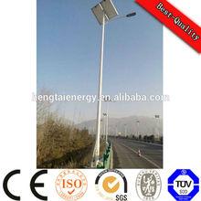 2015 new 5years warranty time CE Hitech new energy,solar street lamp,solar led street light