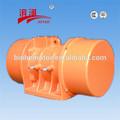 de alta eficiência alimentador eletromagnético vibratório motor made in china