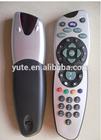 Accept Factory Blue sky remote control sky plus rev.9 sky hd remote control