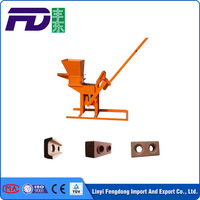 chinese product QMR2-40 small machine brick making tools