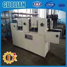 GL-2110-2 BOPP finished tape automatic flexo printing machine