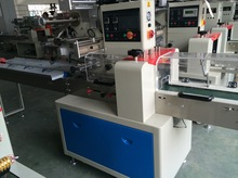 DCWB-250B CE standard lollipop wrapping machine with pillow plastic bag