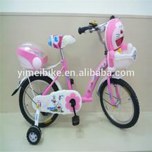 2015 new model children bicycle / girls bike with basket / kids dirt bike bicycle